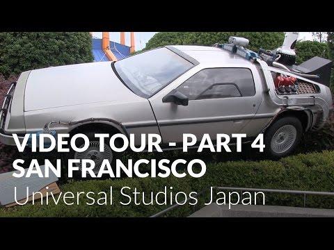 Universal Studios Japan Video Tour - Part 4 - San Francisco