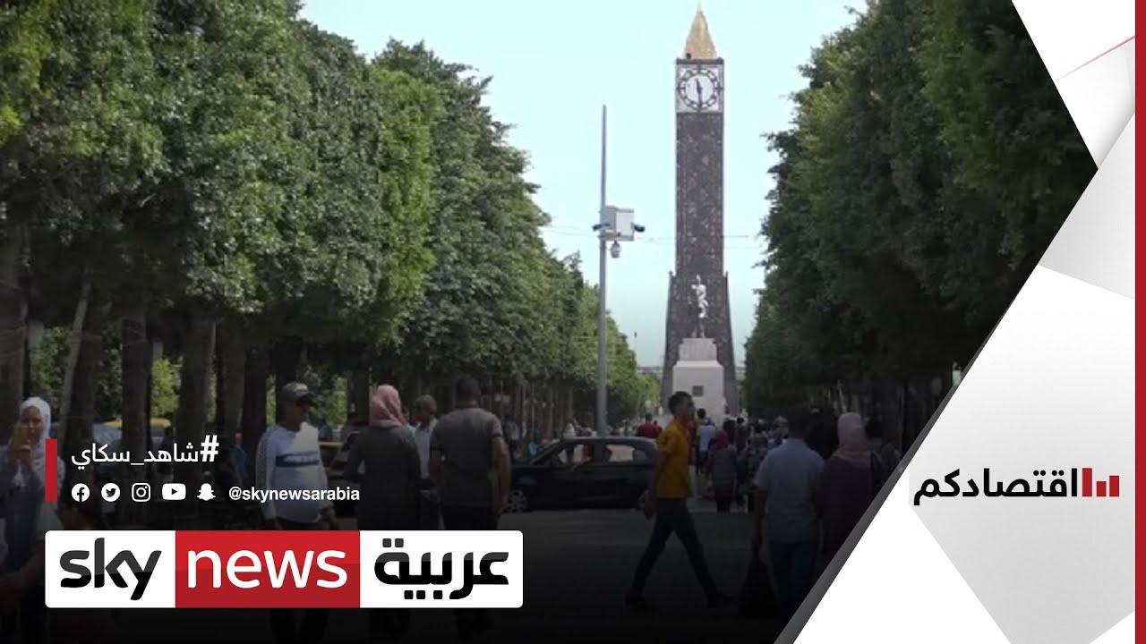 مشاكل إدارية وتقنية تواجه خدمات الإنترنت في تونس| #اقتصادكم  - نشر قبل 28 دقيقة