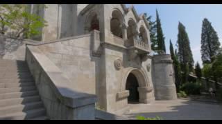 Армянская церковь святого Рипсиме