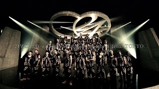 Download 24WORLD / EXILE TRIBE