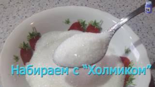 60 грамм сахара это сколько столовых ложек