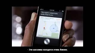 ТВ реклама iPhone 4S с Сэмюэл Л. Джексоном