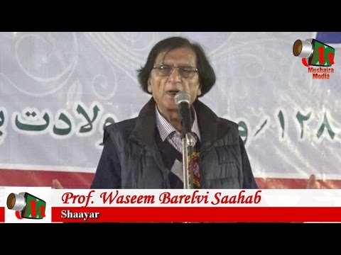 Prof Waseem Barelvi, Khalilabad Mushaira, 11/11/2016,Con ATHER KHAN, Mushaira Media