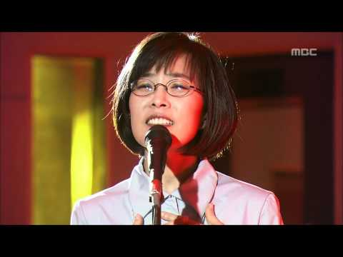 I Always Miss You - Lee Sun-hee, 나 항상 그대를 - 이선희, Lalala 20090326