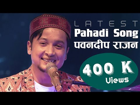 Latest Kumaoni Song 2015 । Pawandeep Rajan । Jauljibi Mela 2015 Pithoragarh