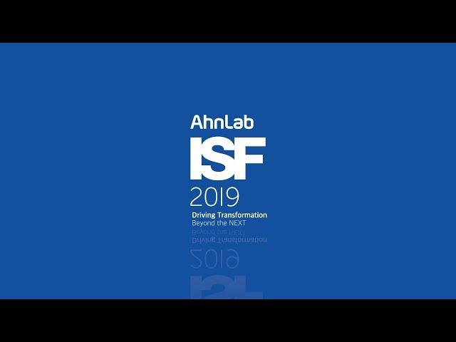 AhnLab ISF 2019 스케치 영상(안랩)