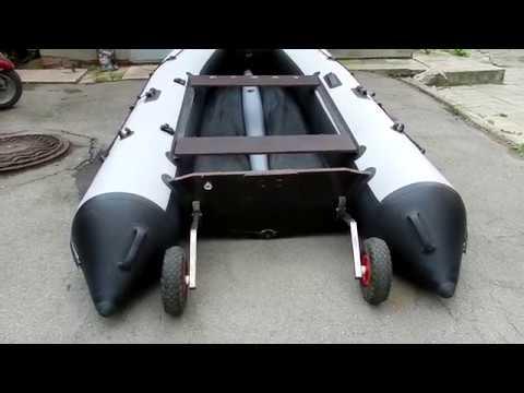 Транцевые колеса для ПВХ лодки.