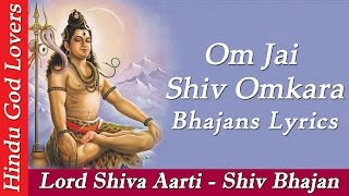"""om jai shiv omkara"" with lyrics - lord shiva aarti - shiv bhajan"