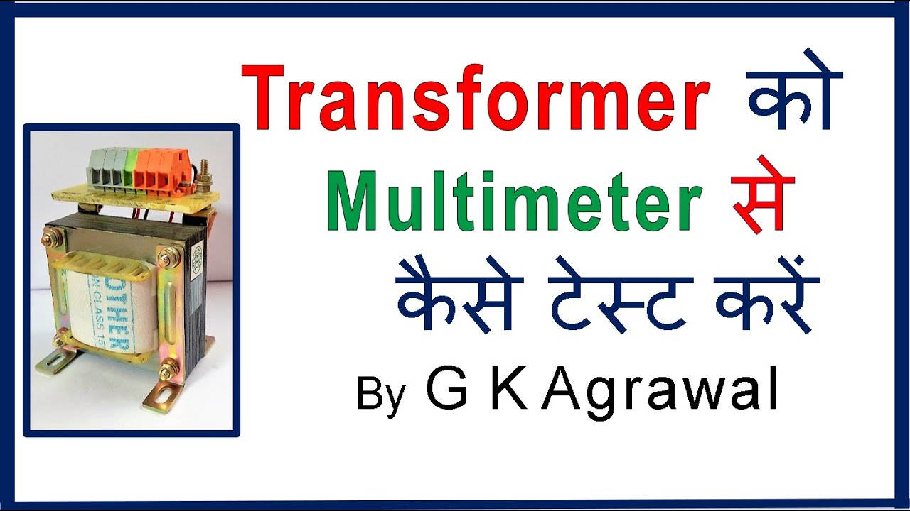 Transformer testing using Multimeter in Hindi - How - YouTube