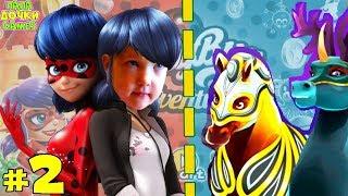 ПРЕМЬЕРА! 🐞 Леди Баг и Супер-Кот #2 Супер Марио. Приключения Хранителей Леса лошадок EverRun на PDG