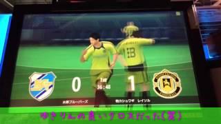 1試合目の結果 vs リアド・シェイク 1-0 勝利.