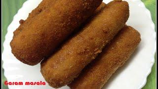 Chicken Spring roll / Home made / snack / starter / Iftar dish for Ramadan
