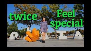 트와이스(TWICE)의 'FEEL SPECIAL' / 댄스커버 / DANCECOVER / 커버댄스배우기