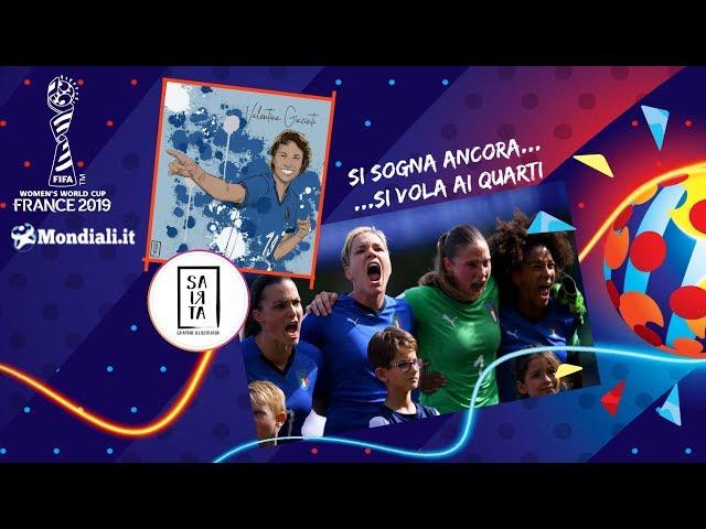 Mondiali femminili: le Azzurre volano ai quarti! Si sogna ancora!