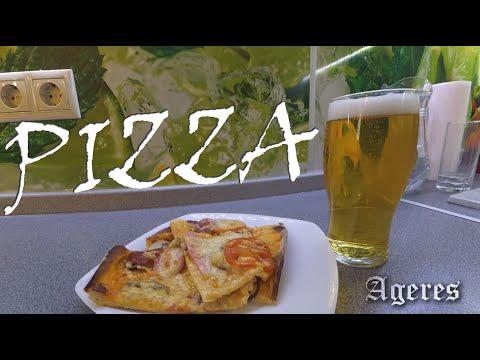 Пицца домашняя самоизоляционная #сидимдома