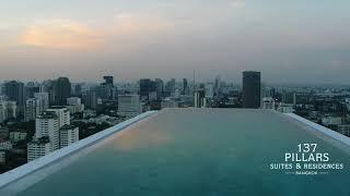[에어텔닷컴] 수영장이 예쁜 방콕 호텔! 137 필라스…