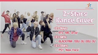 [Z-Stars] K-POP Dance Cover