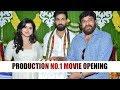 Panja Vaisshnav Tej Debut Movie Opening   Chiranjeevi   Ram Charan   Allu Arjun   Sai Dharam Tej
