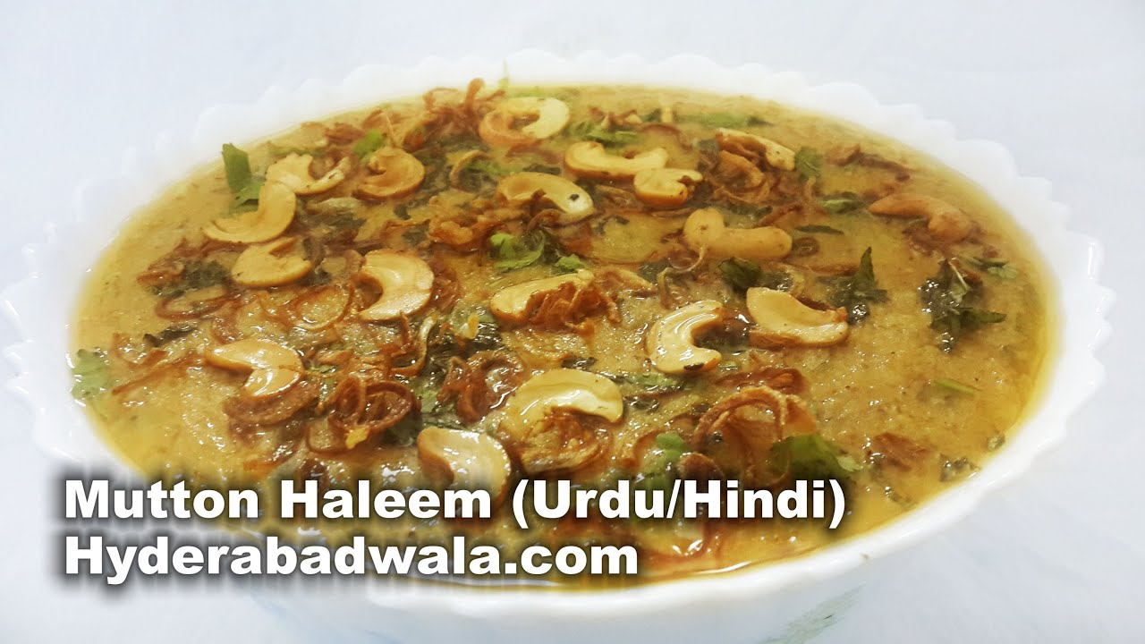 Mutton haleem recipe video in urdu hindi youtube mutton haleem recipe video in urdu hindi forumfinder