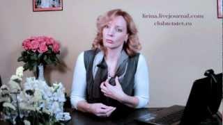 Ирина Лебедь - Мужчина предлагает мне секс