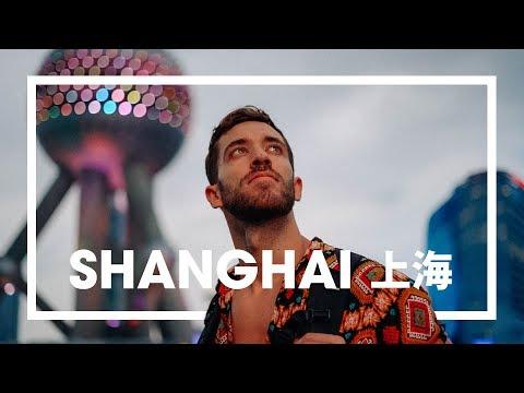 SHANGHAI, LA CIUDAD QUE NO ESPERAS (4K) | CHINA | enriquealex
