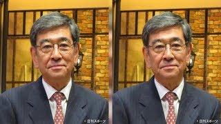 俳優石坂浩二(77)がコメンテーターを務めるテレビ朝日系報道番組「サ...