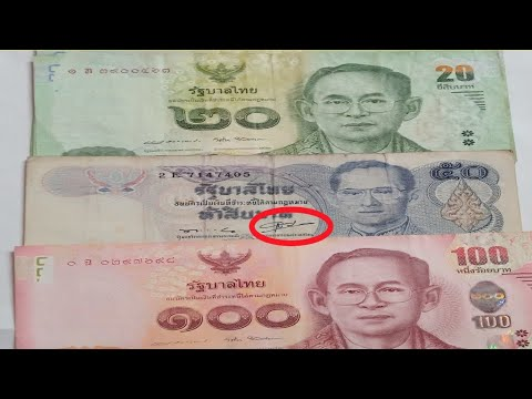 Price of Old Thailand Currency baht Notes Value | Rare Thai Baht Currency Notes Value and Price