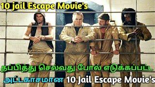 Top 10 Jail Escape Hollywood Movies in Tamil   Tamil Dubbed   Jillunu oru kathu