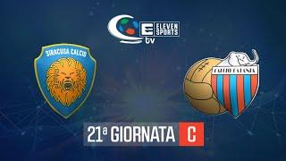 Siracusa - Catania 2-1 Highlights