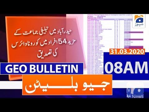 Geo Bulletin 08 AM   31st March 2020