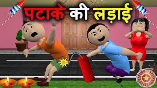Patake Ki Ladai - happy diwali - Make Joke Of - mjo Diwali Ke Patake Diwali Ke Shopping Joke Junkies