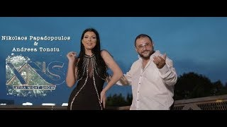 XNS, Capatos Antena 1 10072019 Ce faci.... Nikolaos Papadopoulos