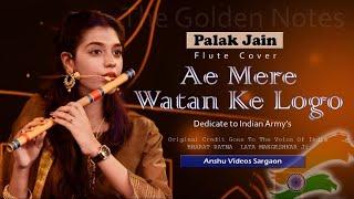 Aye Mere Watan ke Logon-Flute - Palak Jain