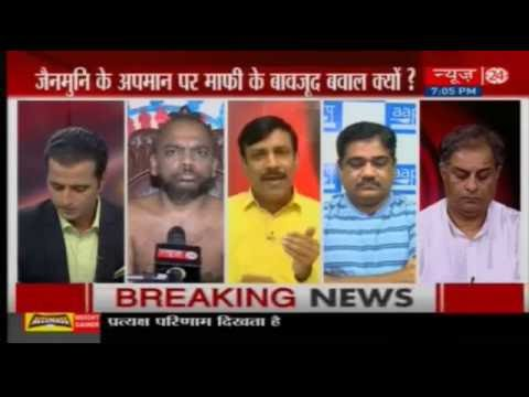 Jain धर्म का मजाक उड़ाकर Vishal Dadlani ने Kejriwal को फंसा दिया? Sabse Bada Sawal