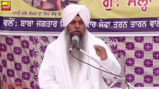 MEERANKOT (Amritsar) | JOD MELA - 2016 | FULL HD | Part 3rd