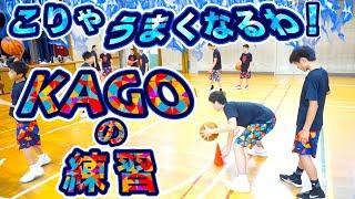 こりゃうまくなるわ!!『KAGO BASKETBALL SCHOOLの練習へ潜入!!(大阪府の中学生チーム)』第1回まぐろさんカップ出場チーム!!