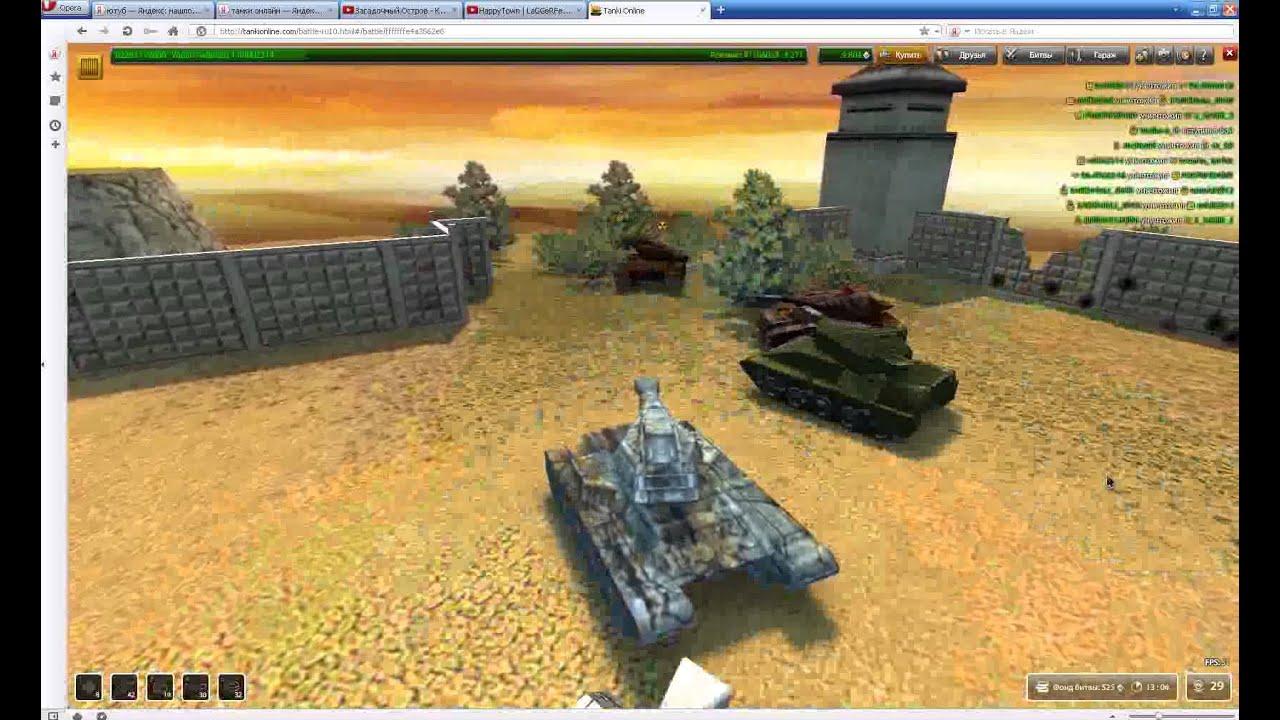 танки онлайн #6 (обзор пушки шафт) - YouTube