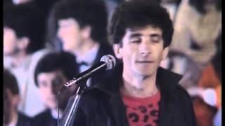 Dan Mladosti 1984 Zeljko Bebek  Drugarska