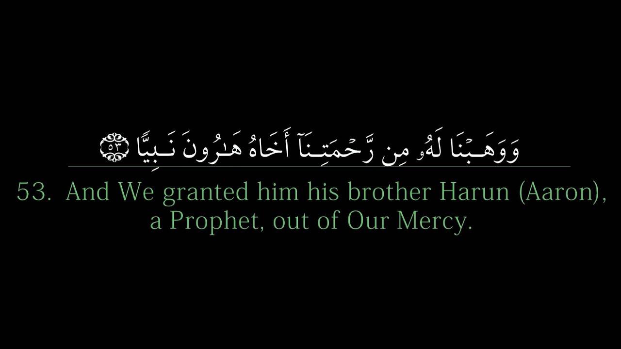 Amazing Wallpapers Hd With Quotes Amazing Surah Maryam Mishary Rashid Al Efasy Youtube