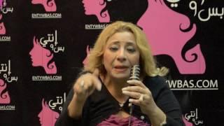 خاص بالفيديو.. جيهان النمرسي: الزوجة لا تبحث عن الخيانة الجسدية بقدر إحتياجها العاطفي