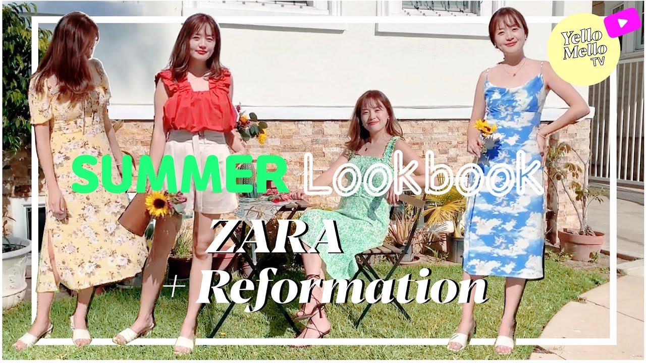 마음만은 바캉스, 너무 예쁜 여름 데일리 룩북 feat. Zara, Reformation, Faithfull the brand ~