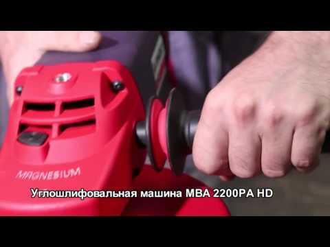 Електрически ъглошлайф SPARKY MA 2400 HD #eurVi-mKN-g