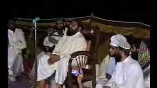 Allama Ahmad Saeed Khan Multani Part 2