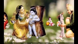 Bal Krishna Mobile App