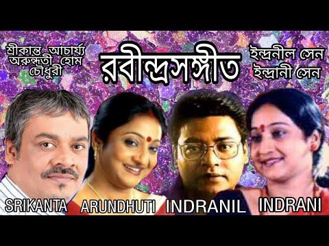 RABINDRA SANGEET ALBUM OF DUET SINGER INDRANIL,INDRANI SEN,ARUNDHATI HOM CHOWDHURY SRIKANTH ACHARYA