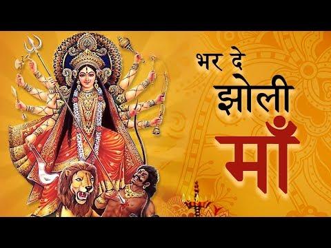 Navratri 2018   Durga Maa Bhajans   Ambe Gauri   Hindi Bhajans   Jai Mata Di