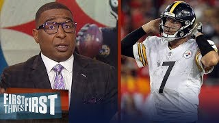 Cris Carter on reports Big Ben intentionally fumbled to spite coach | NFL | FIRST THINGS FIRST