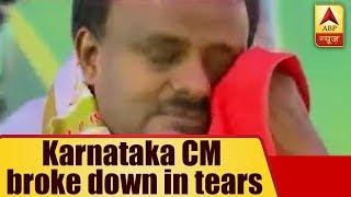Kaun Jitega 2019(15.07.2018): Not Happy Being Chief Minister, Says Karnataka Chief Minister