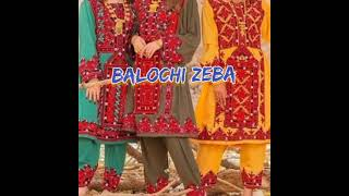 New Balochi Wedding Song 2021 | Mobile tae Ghosa | #Balochisongs