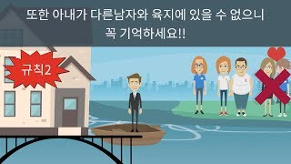 [아이큐 추리문제]  아이큐137중학생도못푼 엄청난난이도의 문제!!!